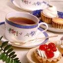 紅茶 ライチ紅茶 茶葉