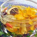 黄八宝茶5包 八宝茶 はっぽうちゃ 金蓮花 クコの実 レモン入りの八宝茶 花茶
