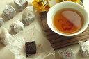 プーアル茶【福入り四方茶2003年熟茶】10個