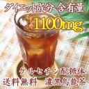ケルセチン配糖体濃黒烏龍茶40g ダイエット烏龍茶 黒烏龍茶 ウーロン茶 健康茶