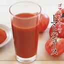 ゴマペプチド入り・トマトジュース150g