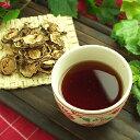 サンプル・美容健康茶【燃焼ゴーヤ茶】3種類セット(各1回分)
