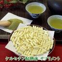 ケルセチン配糖体サプリメント90粒(約1ヶ月分)