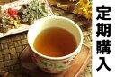 定期購入・漢美茶【排排メタボ茶】10包