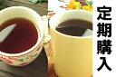 定期購入・美容健康茶【燃焼ゴーヤプーアル茶】×2個