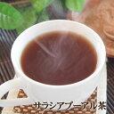 サラシアプーアル茶 ティーバッグ30包 ダイエット 健康茶 年末年始 ダイエットティー サラシア粉末 プーアール茶 ティーバッグ