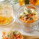 フルーツティー 食べるフルーツティー・オレンジ150g ハーブティー ドライオレンジ パクチー コリアンダー ローズヒップ 菊花