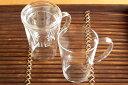 ★茶こし付きマグカップ【ガラス・ストレート】2個セット