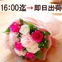 16時迄の確定 即日出荷 ソープフラワー 花束 ブーケ 送料無料 母の日ギフト カーネーション バラ ローズ ひまわり アレンジメント フラワーソープ 造花 母の日のプレゼント 母の日2021 着日指定OK md