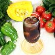 やさい生酵素・コーヒー100g 酵素 ダイエットコーヒー 酵素コーヒー 酵素ドリンク 生酵素 酵素液 酵素食品 酵素サプリ 野菜酵素 酵素飲料 酵素食品