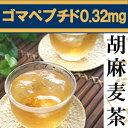 胡麻麦茶 粉末パウダー60g