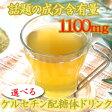 ケルセチン配糖体ドリンク ケルセチン配糖体が人気茶の10倍 選べるケルセチン配糖体ドリンク プーアル茶 ジャスミン茶 ダイエット紅茶 ダイエットドリンク ケルセチン配糖体でダイエット 特茶と異なる商品