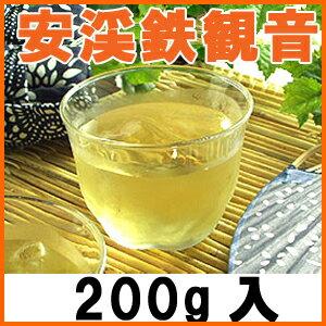 安渓鉄観音200g
