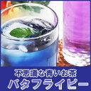 バタフライピー30g タイで有名なハーブバタフライピー 青いお茶 色が変わるお茶 自由研究にも