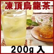 凍頂烏龍茶200g