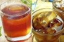 美容健康茶【野生ゴーヤプーアル茶】