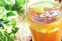 紅茶【ライチ紅茶】
