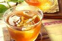 紅茶【アールグレイ】50g
