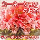 お花のつぼみ3種セット 工芸茶セット ポットで花が咲く工芸茶 ジャスミン茶ベースの工芸茶 工芸茶3種類入り あす楽