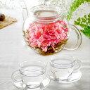 お花のつぼみとティーポットとカップ&ソーサー ハーバリウムティー   工芸茶ギフト