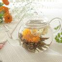 ティーポット お花のつぼみ 送料無料 誕生日 バースデー プレゼント 花咲くお茶 工芸