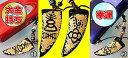 ★トンパ文字[大金持ち+幸運]2個セット(トンバ文字携帯ストラップ)※3セット以上で【送料・代引き無料!】※注文殺到中!※入荷しまし..