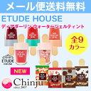 【新色登場】ETUDE HOUSE エチュードハウス ディア...