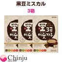 ダイエット 「 黒豆ミスカル 」 禅食 35g×10袋×3( 3箱 )置き換えダイエット ミスッカル登場! 禅食ダイエット 健康ダイエット生活にチャレンジ!