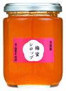 梅蜜シロップ 270g(ビン)