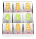 梅納糖&ふくさ梅詰合(9個入)