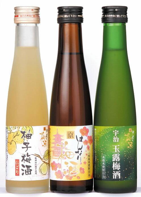 北川本家3本セットの商品画像
