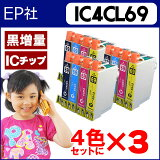 IC4CL69 ��4����3���åȡ� �ͥ��ݥ�������̵�� IC���å��ջ���ɽ�� EP�� IC4CL69 / IC69��4�����åȤ�3�ĥ��åȡڸߴ��������ȥ�å���[532P17Sep16]