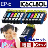 ������̵����IC6CL80L ��14�ܥ��åȡ�� EP�� IC6CL80L 6�����åȡ�2+IC80L-BK�֥�å���2�ڸߴ��������ȥ�å��� IC6CL80 / IC80 ������������� �¿���ǯ�ݾڡ������ؾ��ʡ�[05P27May16]