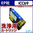安心1年保証 ネコポスで送料無料 ICチップ付残量表示対応機種:PX-436A / PX-046A / PX-045A / PX-105 / PX-405A / PX-435A / PX-505F / PX-535F