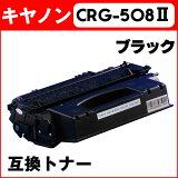 �ڥݥ����10�ܡ�����̵���� ����Υ� CRG-508II�ڸߴ��ȥʡ������ȥ�å��ۡ������ؾ��ʡ�