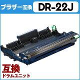 �ڥݥ����10�ܡ�����̵���� �֥饶�� DR-22J HL-2130/HL-2240D/HL-2270DW/DCP-7060D/DCP-7065DN/MFC-7460DN/FAX-2840/FAX-7860DW�ѡڸߴ��ɥ���˥åȡۡ������ؾ��ʡ������ڡ�