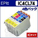 IC4CL74 EP社 IC74...