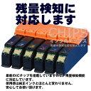 IC6CL80L 【お好き...