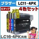 ブラザーLC11-4PK LC16-4PK 共通 4色パック【互換インクカートリッジ】[05P03Dec16]