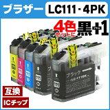 LC111-4PK �ڹ��⤦1�ܡ� �ͥ��ݥ�������̵���ۥ֥饶�� LC111-4PK ��4��+LC111BK �� IC���å��ջ���ɽ�����ڸߴ��������ȥ�å���[05P27May16]