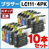������̵����LC111 ��10�ܥ��åȡ�ۥ֥饶�� LC111����� �ߴ����� LC111BK ��4 / LC111C ��2 / LC111M ��2 / LC111Y ��2 IC���å��ջ���ɽ�����ڸߴ��������ȥ�å��ۡ������ؾ��ʡ�[05P27May16]