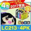 LC213-4PK 【ネコポスで送料無料】 ブラザー LC213-4PK お徳用4色セット(LC213BK LC213C LC213M LC213Y)ICチップ...