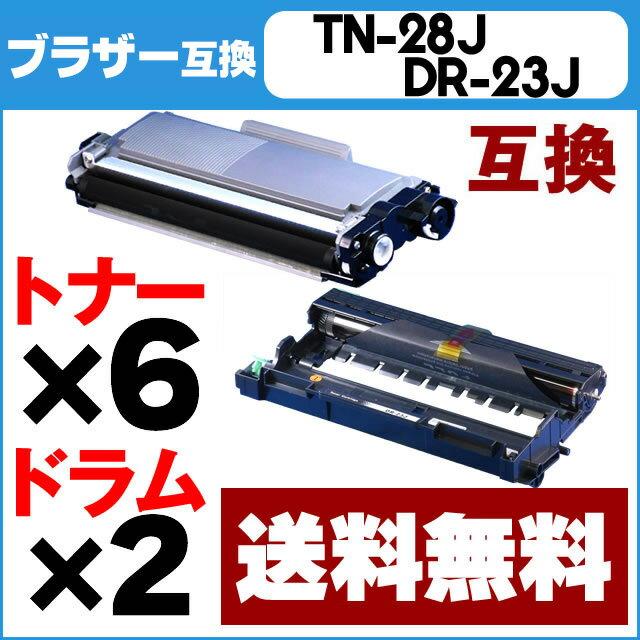 【送料無料】 TN-28J トナーとドラムセット ブラザー TN-28J(トナー)6セット + DR-23J(ドラム)2セット 互換トナー・互換ドラム MFC-L2740DW/MFC-L2720DN/DCP-L2540DW/DCP-L2520D/FAX-L2700DN/HL-L2365DW/HL-L2360DN/HL-L2320D用【宅配便商品・あす楽】