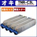 高品質と安心の再生トナー 安心1年保証 平日14時まで当日出荷