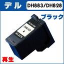 デル(DELL) CH883-DH828 リサイクルインクカートリッジ カラー 【再生】 対応機種:デル オールインワンプリンタ 966 / 968 / 968W【RCP】05P05July14
