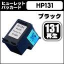 【宅配便送料無料】HP131 (C8765HJ) ヒューレットパッカード HP 131 プリントカートリッジ 黒 【リサイクル(再生)インクカートリッジ】【宅配便商品】[05P03Dec16]