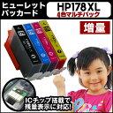 HP178XL ヒューレット・パッカード(HP) 4色マルチパック ICチップ付 CR281AA増量版【互換インクカートリッジ】HP178 増量版 HP178XLBK(CN684HJ) HP178XLC(CB323HJ) HP178XLM(CB324HJ) HP178XLY(CB325HJ)の4色セット 02P31Aug14