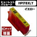 ヒューレットパッカード HP178XLY イエロー ICチップ付 増量版 CB325HJ【互換インクカートリッジ】[532P17Sep16]