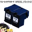 HP 61XL【宅配便送料無料 黒2個セット】ヒューレットパッカード HP61XL 黒 CH563WA (増量) ×2 リサイクルインクカートリッジ(再生) (※残量表示非対応)HP 61XL CH563WA【宅配便商品】