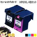HP 61XL【2個セット(CH563WA CH564WA)】ヒューレットパッカード HP61XL 3色一体型カラー(増量) 黒(増量) リサイクルインクカートリッジ(再生)【宅配便商品】